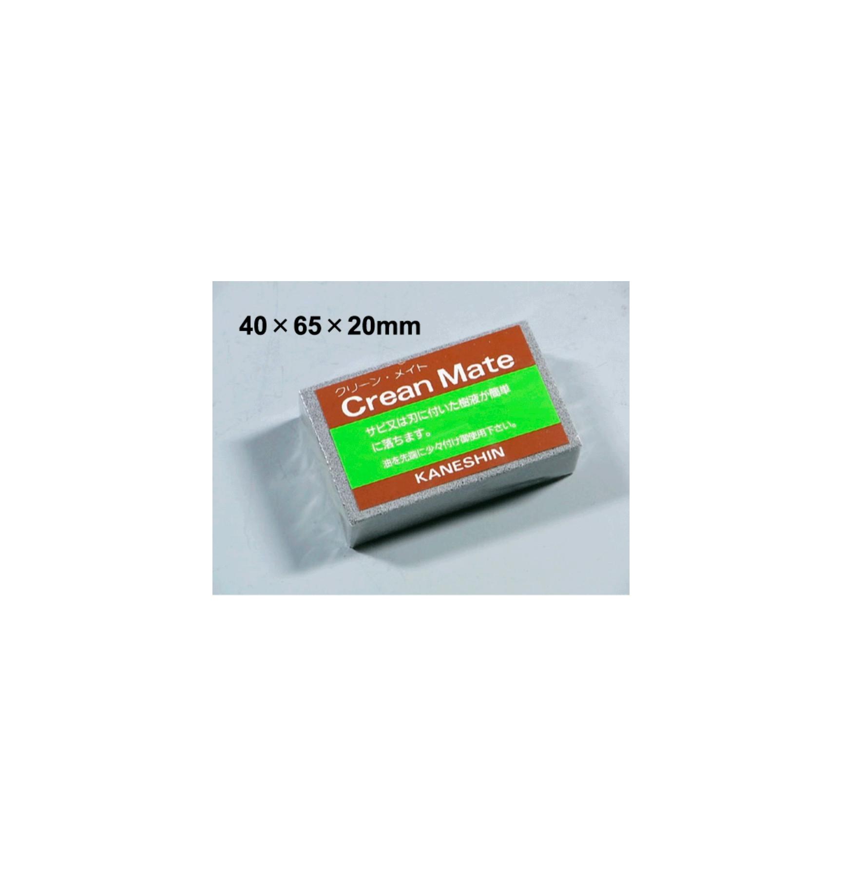 CREAN MATE180g (No.701)