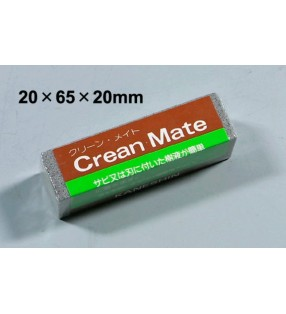 CREAN MATE120g (No.701)