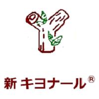 Kiyonaru