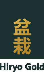Hiryo gold