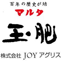 Joy Tamahi